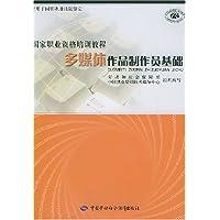 http://ec4.images-amazon.com/images/I/516o9l3dvhL._AA200_.jpg