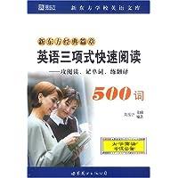 http://ec4.images-amazon.com/images/I/516o9vGoZ2L._AA200_.jpg