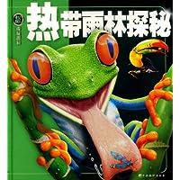 http://ec4.images-amazon.com/images/I/516oB8JJqbL._AA200_.jpg