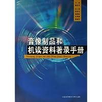 http://ec4.images-amazon.com/images/I/516p-1Fv8eL._AA200_.jpg
