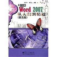 http://ec4.images-amazon.com/images/I/516pNcJbKCL._AA200_.jpg