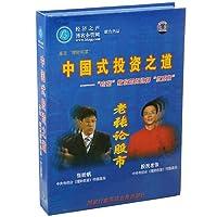 http://ec4.images-amazon.com/images/I/516qalp043L._AA200_.jpg