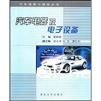 http://ec4.images-amazon.com/images/I/516qhRQpubL._AA200_.jpg