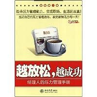 http://ec4.images-amazon.com/images/I/516rFnhLzfL._AA200_.jpg