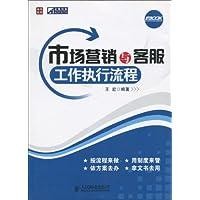http://ec4.images-amazon.com/images/I/516sIzMV4lL._AA200_.jpg