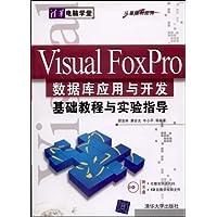 http://ec4.images-amazon.com/images/I/516swFX-UvL._AA200_.jpg
