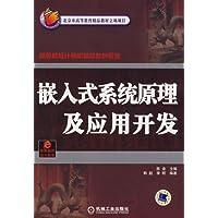 http://ec4.images-amazon.com/images/I/516tNQIyoWL._AA200_.jpg