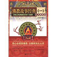 http://ec4.images-amazon.com/images/I/516tOCCMXoL._AA200_.jpg