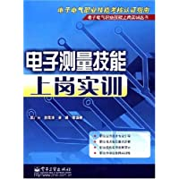 http://ec4.images-amazon.com/images/I/516tdU924gL._AA200_.jpg