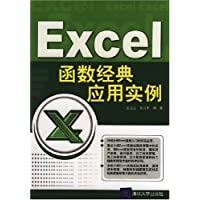http://ec4.images-amazon.com/images/I/516u-g-eJoL._AA200_.jpg