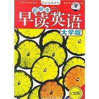 http://ec4.images-amazon.com/images/I/516u0119ClL._AA200_.jpg
