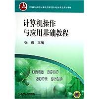 http://ec4.images-amazon.com/images/I/516u3L3Oa3L._AA200_.jpg