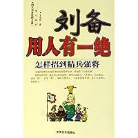 http://ec4.images-amazon.com/images/I/516u62SnzGL._AA200_.jpg