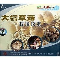 http://ec4.images-amazon.com/images/I/516uPJ9n-EL._AA200_.jpg