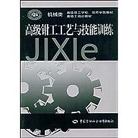 http://ec4.images-amazon.com/images/I/516umDX6hfL._AA200_.jpg