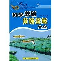 http://ec4.images-amazon.com/images/I/516upKdqJ1L._AA200_.jpg