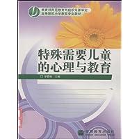 http://ec4.images-amazon.com/images/I/516v4Gx%2Bf9L._AA200_.jpg