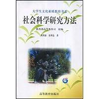 http://ec4.images-amazon.com/images/I/516w3phAcUL._AA200_.jpg