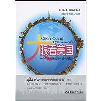 http://ec4.images-amazon.com/images/I/516w95LvRLL._AA200_.jpg