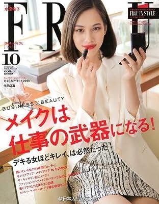 2014年进口年订杂志:FRAU 时尚杂志全年订1474元包邮.pdf