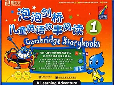 新东方•泡泡剑桥儿童英语故事阅读1.pdf