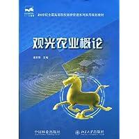 http://ec4.images-amazon.com/images/I/516xlF-u6AL._AA200_.jpg