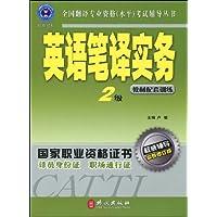 http://ec4.images-amazon.com/images/I/516xpgKNU7L._AA200_.jpg