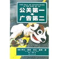 http://ec4.images-amazon.com/images/I/516xpthaQ0L._AA200_.jpg