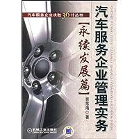 http://ec4.images-amazon.com/images/I/516y-1wU5UL._AA200_.jpg