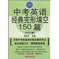 http://ec4.images-amazon.com/images/I/516y6v3H-WL._AA200_.jpg
