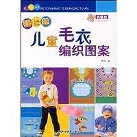 http://ec4.images-amazon.com/images/I/516yBwzgtHL._AA200_.jpg