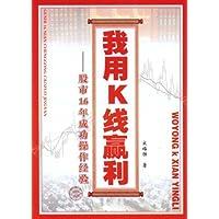 http://ec4.images-amazon.com/images/I/516ymnecGBL._AA200_.jpg