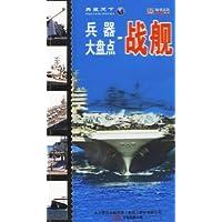 http://ec4.images-amazon.com/images/I/516yv0DRkWL._AA200_.jpg