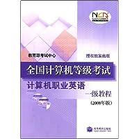 http://ec4.images-amazon.com/images/I/516z1x15F7L._AA200_.jpg
