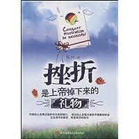 http://ec4.images-amazon.com/images/I/516zFx7maEL._AA200_.jpg