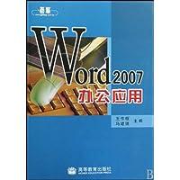 http://ec4.images-amazon.com/images/I/516zG-yOAjL._AA200_.jpg