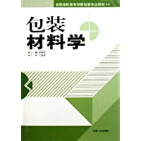 http://ec4.images-amazon.com/images/I/517%2B1Ou%2BIYL._AA200_.jpg