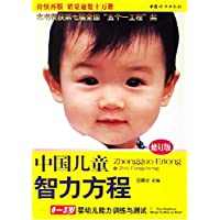 http://ec4.images-amazon.com/images/I/517%2B86c996L._AA200_.jpg