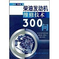 http://ec4.images-amazon.com/images/I/517-7ISbXoL._AA200_.jpg