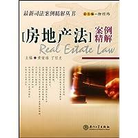 http://ec4.images-amazon.com/images/I/517-ltnR77L._AA200_.jpg