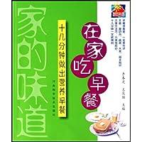 http://ec4.images-amazon.com/images/I/517-wLkcZOL._AA200_.jpg