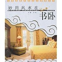 http://ec4.images-amazon.com/images/I/51708fahaJL._AA200_.jpg