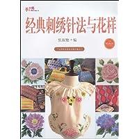 http://ec4.images-amazon.com/images/I/5170PgeKj%2BL._AA200_.jpg