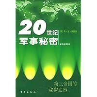 http://ec4.images-amazon.com/images/I/5170cyJFK4L._AA200_.jpg