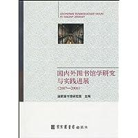 http://ec4.images-amazon.com/images/I/5170e89uRyL._AA200_.jpg