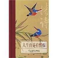 http://ec4.images-amazon.com/images/I/5170v3s6q2L._AA200_.jpg