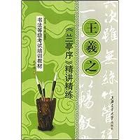 http://ec4.images-amazon.com/images/I/5170xZiSLjL._AA200_.jpg
