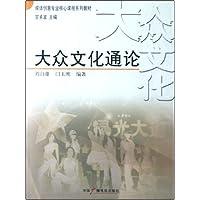 http://ec4.images-amazon.com/images/I/51712hsPzqL._AA200_.jpg