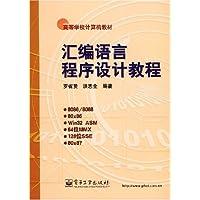 http://ec4.images-amazon.com/images/I/5171CjgDQRL._AA200_.jpg