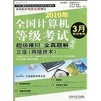 http://ec4.images-amazon.com/images/I/5171I26-MgL._AA200_.jpg